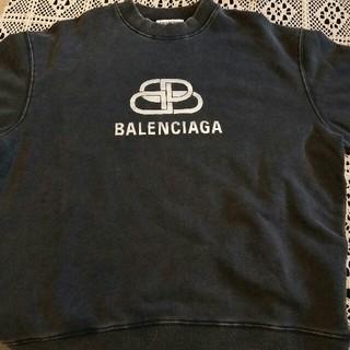 Balenciaga - バレンシアガ BB ロゴ プリント トレーナー  スウェット