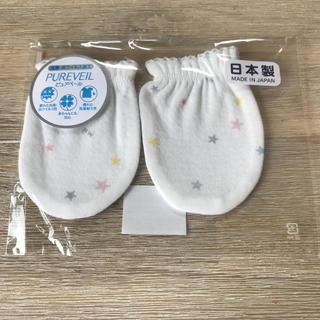 ミキハウス(mikihouse)のミキハウス ミトン (手袋)