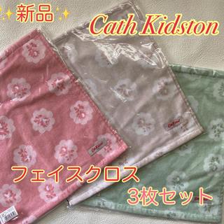 Cath Kidston - ✨新品 未開封✨ キャスキッドソン フェイスタオル ハンカチ タオル 3枚セット