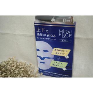 ダリア(Dahlia)のミライエンス セパレートケアマスク(パック/フェイスマスク)