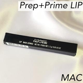 マック(MAC)のMAC  プレッププライム リップ 新品未使用(口紅)