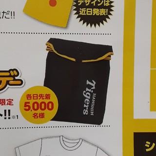 ハンシンタイガース(阪神タイガース)のタイガース リュック 新品未使用(リュックサック)
