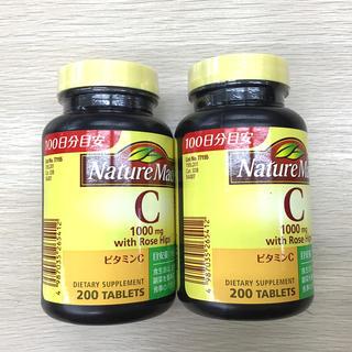 新品 ネイチャーメイド  ビタミンC 2個セット
