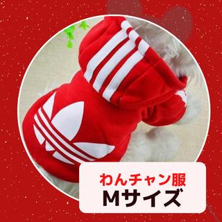 犬服 犬 ワンちゃん 裏起毛 秋 冬 かわいい パーカー フーディ 黒 M(犬)