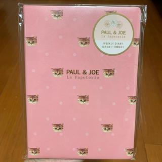 ポールアンドジョー(PAUL & JOE)のPAUL&JOE♡手帳♡B6サイズ♡ポールアンドジョー♡(カレンダー/スケジュール)
