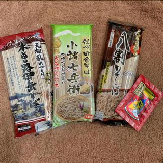 信州乾麺蕎麦セット(七味のおまけ付)(麺類)