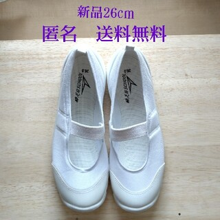 Achilles - 新品 瞬足 シュンソク 上靴 白 26.0cm