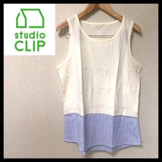 STUDIO CLIP - スタディオクリップ 未使用 袖なしカットソー M レディース ホワイト