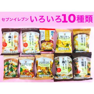 ごまごま様専用です☆フリーズドライ 御味噌汁 セブンイレブン お多め10食 ♪ (インスタント食品)
