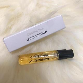 ルイヴィトン(LOUIS VUITTON)のLOUIS VUITTON 香水 サンプル(ユニセックス)