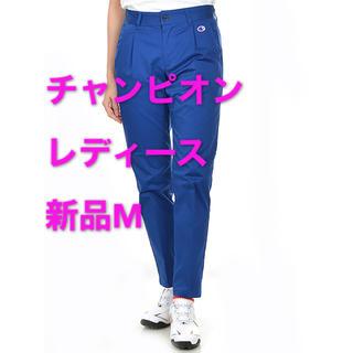 チャンピオン(Champion)の新品M Champion(チャンピオン)ゴルフ  STRETCH PANTS(ウエア)