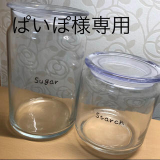 ラベル(ぱいぽ様専用)(その他)