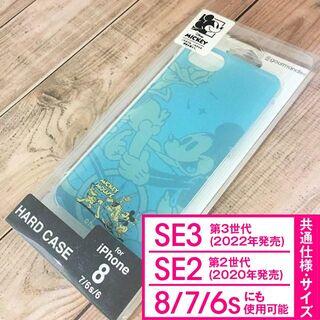 ミッキーマウス(ミッキーマウス)のディズニー iPhoneSE2/8/7/6s/6 兼用 スマホケース(iPhoneケース)