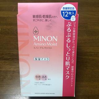 ミノン ぷるぷるしっとり肌マスク 新品/未使用