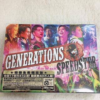 ジェネレーションズ(GENERATIONS)のGENERATIONS SPEEDSTER 初回生産限定盤 Blu-ray(ミュージック)