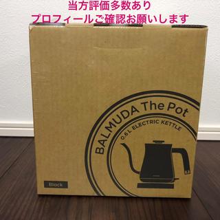バルミューダ(BALMUDA)の未開封 バルミューダ ポット BALMUDA The Pot K02A-BK(電気ケトル)