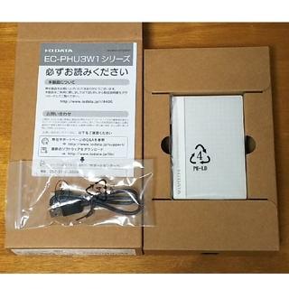 I-O DATA HDD ポータブルハードディスク 1TB 日本製