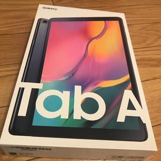 ギャラクシー(Galaxy)のGalaxy Tab A タブレット 32GB ブラック 新品*未使用(タブレット)