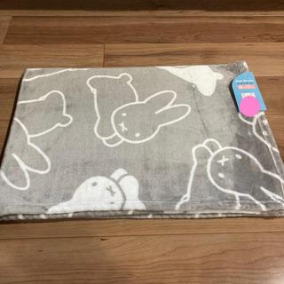 シマムラ(しまむら)のミッフィー ブランケット お昼寝サイズ 新品未使用品(おくるみ/ブランケット)