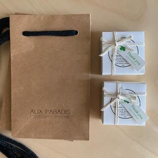 オゥパラディ(AUX PARADIS)のAUX PARADIS Fleur ハンドクリーム2個セット(ハンドクリーム)