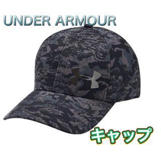 アンダーアーマー(UNDER ARMOUR)のUNDER ARMOUR アンダーアーマー 帽子 キャップ(その他)