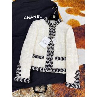 CHANEL - CHANEL ツイード  スーツ テーラードジャケット 36