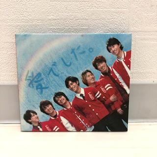 【初回限定DVD付】 愛でした。 / 関ジャニ∞(ポップス/ロック(邦楽))
