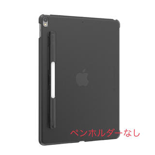 アイパッド(iPad)のSwitchEasy CoverBuddy iPad Pro 10.5 ケース(iPadケース)