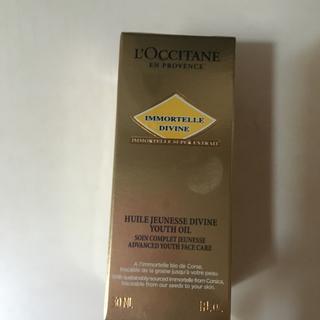 ロクシタン(L'OCCITANE)のロクシタン❤️イモーテル ディヴァインインテンシヴオイル(フェイスオイル/バーム)