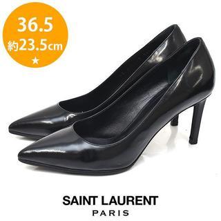サンローラン(Saint Laurent)の美品❤サンローラン エナメル ポインテッドトゥ パンプス 36.5(約23.5(ハイヒール/パンプス)