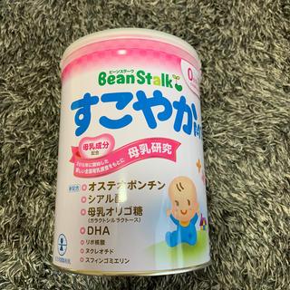 オオツカセイヤク(大塚製薬)のビーンスターク すこやか 大缶ミルク 新品(その他)