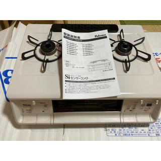 パロマピカソ(Paloma Picasso)のpaloma パロマPA-360HAガステーブル右強火 水無し両面焼き都市ガス用(調理機器)