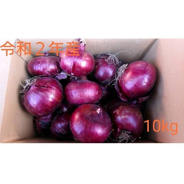 北海道産赤玉ねぎ 食品/飲料/酒の食品(野菜)の商品写真