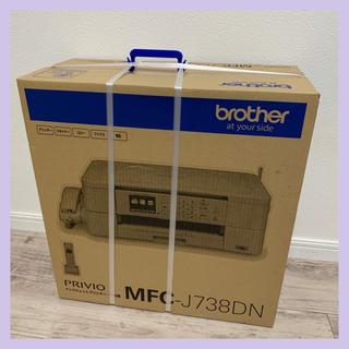 brother - 【brother】ブラザーインクジェット複合機 MFC−J738DN