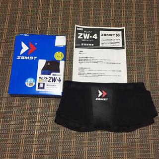 ZAMST - ザムスト  腰サポーター ZW-4  Sサイズ