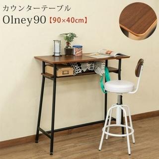 新品 送料無料 Olney カウンターテーブル 90幅 (バーテーブル/カウンターテーブル)