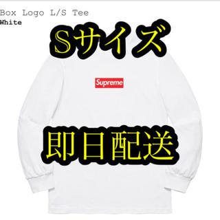 シュプリーム(Supreme)のsupreme Box Logo L/S Tee white Sサイズ(Tシャツ/カットソー(七分/長袖))