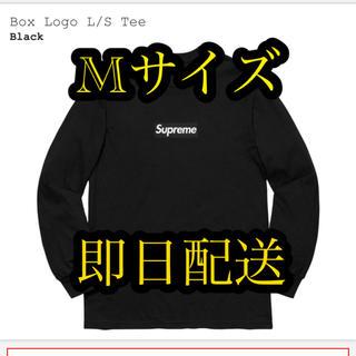 シュプリーム(Supreme)のsupreme Box Logo L/S Tee black Mサイズ(Tシャツ/カットソー(七分/長袖))