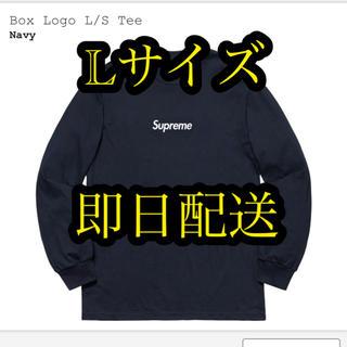 シュプリーム(Supreme)のsupreme Box Logo L/S Tee NAVY Lサイズ(Tシャツ/カットソー(七分/長袖))
