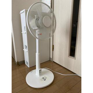 ニトリ(ニトリ)の30cmACリモコンリビング扇風機(扇風機)