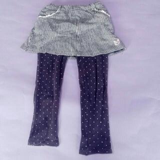サンカンシオン(3can4on)の子供服女の子 (スカート♥120)(スカート)