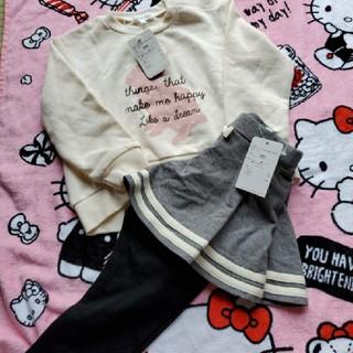 サンカンシオン(3can4on)の3can4on 女児 90サイズ(Tシャツ/カットソー)