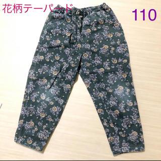 イッカ(ikka)の花柄テーパードパンツ 110(パンツ/スパッツ)