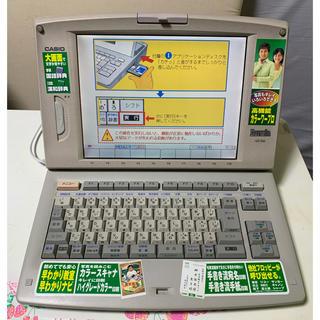 カシオ(CASIO)のカシオ Darwin!カラーワープロ!モデル・GX-700!(OA機器)