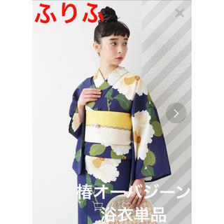 フリフ(ふりふ)の☆最終値下げ☆新品 ふりふ 椿オーバジーン ネイビー 浴衣セオアルファ (浴衣)