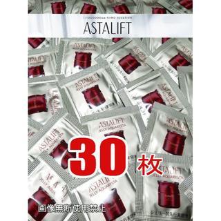 ASTALIFT - リニューアル☆アスタリフト☆新ジェリー☆彡 パウチ 30枚