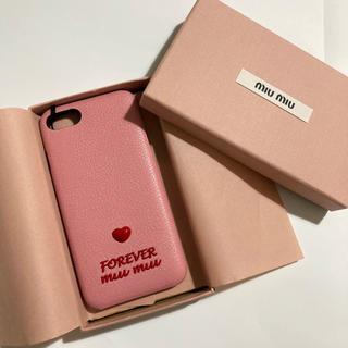 ミュウミュウ(miumiu)のMIU MIU ミュウミュウ iPhoneケース FOREVER ハート ピンク(iPhoneケース)