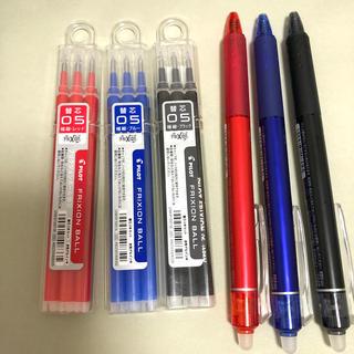 パイロット(PILOT)のフリクションボール 替芯3色セット 新品  フリクションペン本体(ペン/マーカー)