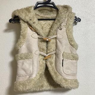 コムサイズム(COMME CA ISM)のファーベスト ベージュ 冬服 子供服(ジャケット/上着)