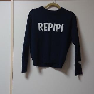 レピピアルマリオ(repipi armario)のレピピアルマリオ セーター M ネイビー(ニット/セーター)